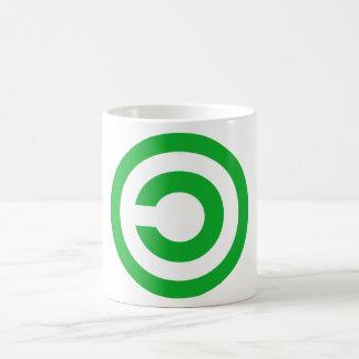 Símbolo verde do dominio público de Anti-Copyright Caneca