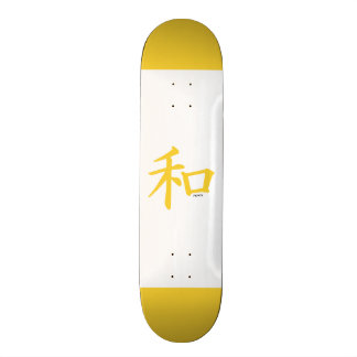 Sinal de paz chinês ambarino amarelo skates personalizados
