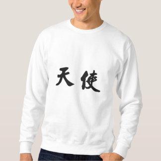 Suéter Bordado Design chinês 2 da caligrafia do anjo (h)