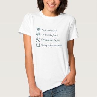Sun Tzu, a estratégia militar, senhoras coube o T T-shirts