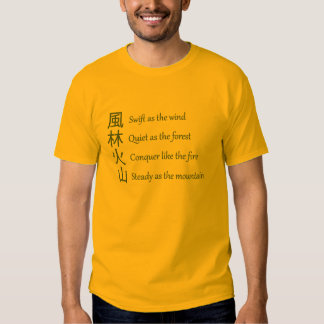 Sun Tzu, a estratégia militar, T unisex dos SS do T-shirts