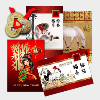 CHINESE HOLIDAYS / EVENTS
