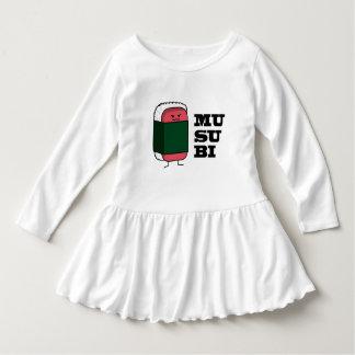 T-shirt Alga havaiana feliz de Nori do sushi do Spam de