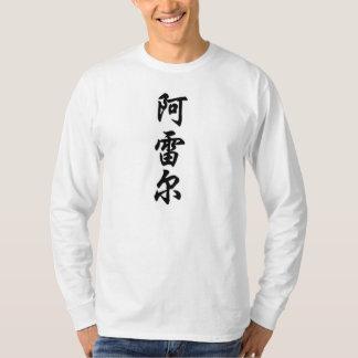 T-shirt ariel