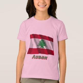 T-shirt Bandeira de ondulação de Líbano com nome no russo