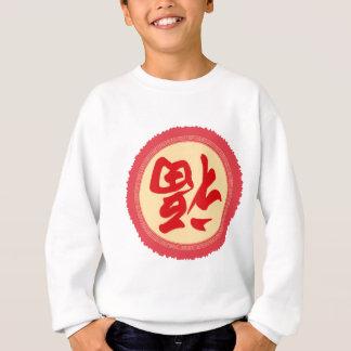 T-shirt Caráter chinês Fu do ano novo - Fu de cabeça para