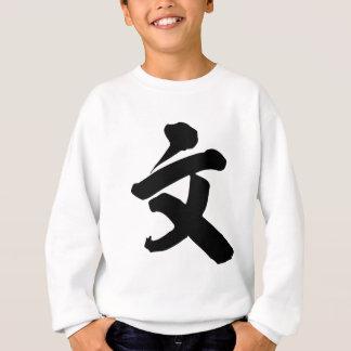 T-shirt Caráter chinês: wen, significando: literatura