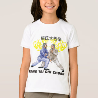 T-shirt de Chuan do qui de Yang TAI