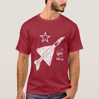 T-shirt Lutador de jato do russo de Mig-21 Fishbed