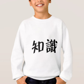 T-shirt Símbolo chinês para o conhecimento