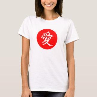 T-shirt tipográfico do amor da bandeira de Japão