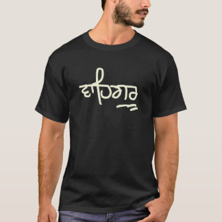 T-shirt Waheguru