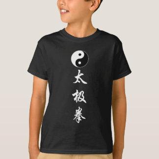 T-shirts 太極拳 branco vertical do texto de Chuan do qui de