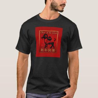T-shirts Ano novo chinês feliz da TA dos carneiros ou da