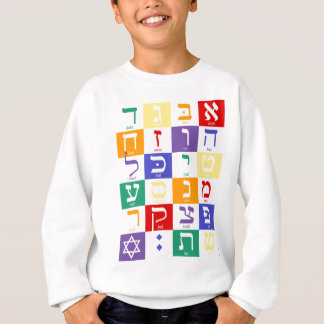 T-shirts Arco-íris do alfabeto hebreu