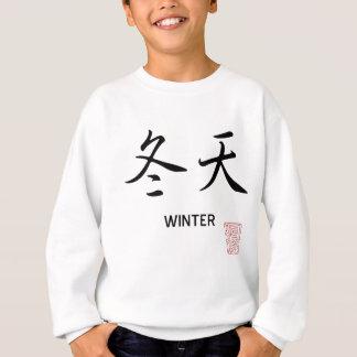 T-shirts Inverno - caráteres chineses