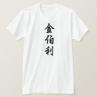 T-shirts kimberly