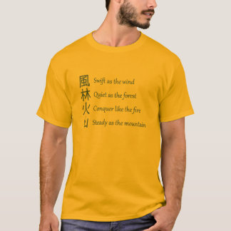 T-shirts Sun Tzu, a estratégia militar, T unisex dos SS do