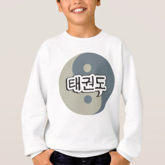 T-shirts Taekwondo 1 Yinyang a 1 camisola dos miúdos