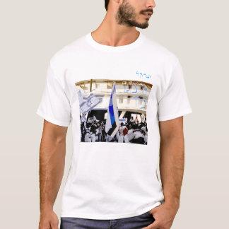 T-shirts Zion, nossa terra