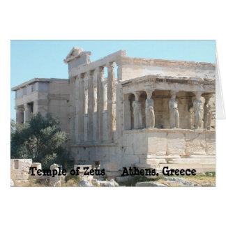 Templo do cartão de Zeus