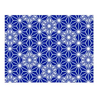 Teste padrão de Asanoha do japonês - azul cobalto Cartão Postal