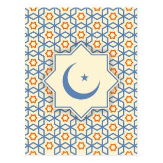 teste padrão geométrico islâmico cartão postal