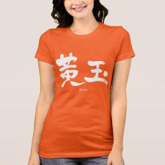 Topázio [do Kanji] Camiseta
