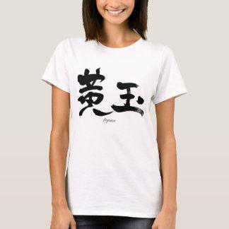 Topázio [do Kanji] Camisetas