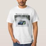 Tração da reunião de Subaru porque Racecar Camisetas