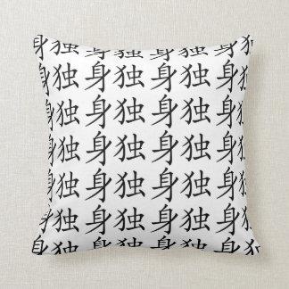 Travesseiro decorativo do celibato de Aphros