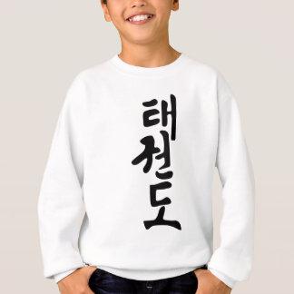 Tshirt A palavra Taekwondo na rotulação coreana