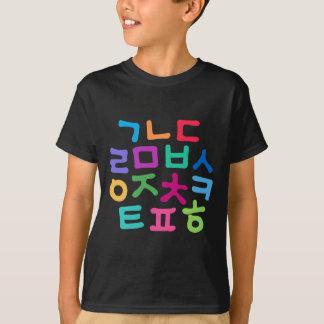 Tshirt Alfabeto de Hangul do coreano dos miúdos