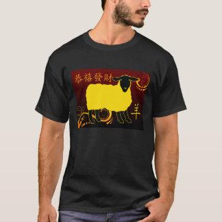 Tshirt ano novo chinês dos carneiros
