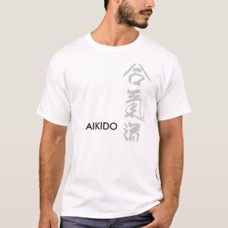 TSHIRT DO DESIGN DA LUZ DO AIKIDO