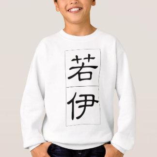 Tshirt Nome chinês para Zoe 20387_2.pdf