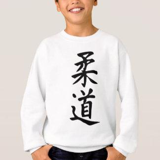 Tshirt O judo da palavra na rotulação japonesa do Kanji