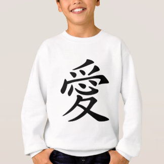 "Tshirts Caráter chinês do ""Ai"" - para o amor (愛)"
