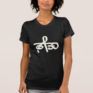 Tshirts Fateh no Punjabi