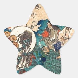 Uma cena da viagem ao Tsukioka ocidental Adesito Estrela