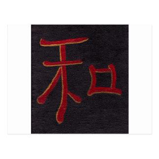 vermelho do preto da harmonia cartão postal