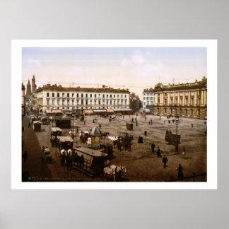 Vintage France, Capitole de Toulouse Poster