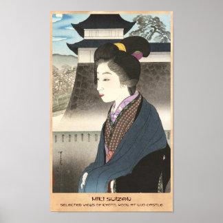 Vistas selecionadas de Kyoto, lua no castelo de Ni Poster