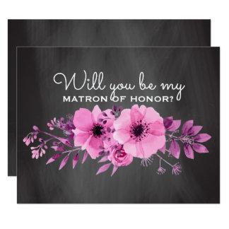 Você será minha matrona da madrinha de casamento convite 10.79 x 13.97cm