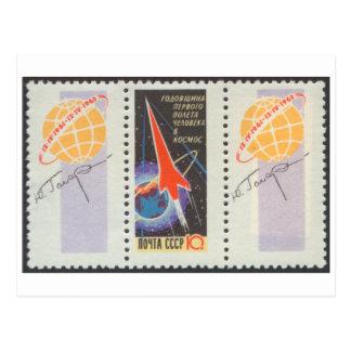 Vôo de Yuri Gagarins do cartão em Vostk 1 Cartao Postal