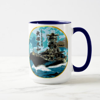 Yamato Hiragana.jpg, NAVIO DE GUERRA YAMATO Caneca