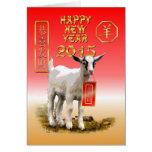 Year-2015-year novo chinês dos carneiros cartões