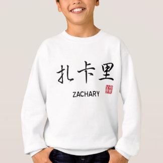 Zachary - caráteres chineses t-shirts
